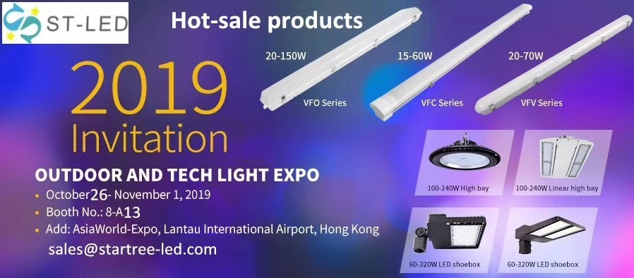 Hong Kong Outdoor And Tech Light Expo Invitation(October 29 - November 1, 2019)